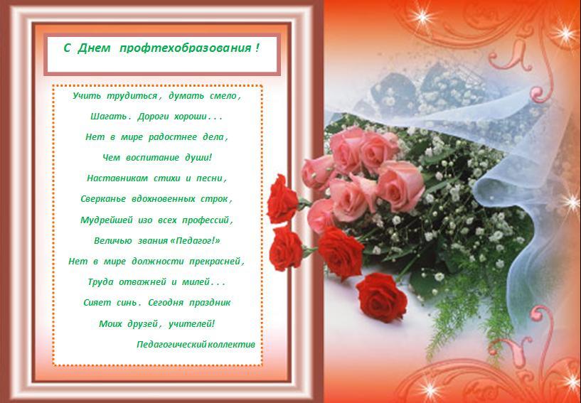 Вставить свой текст в открытку WEB PRESENT 35